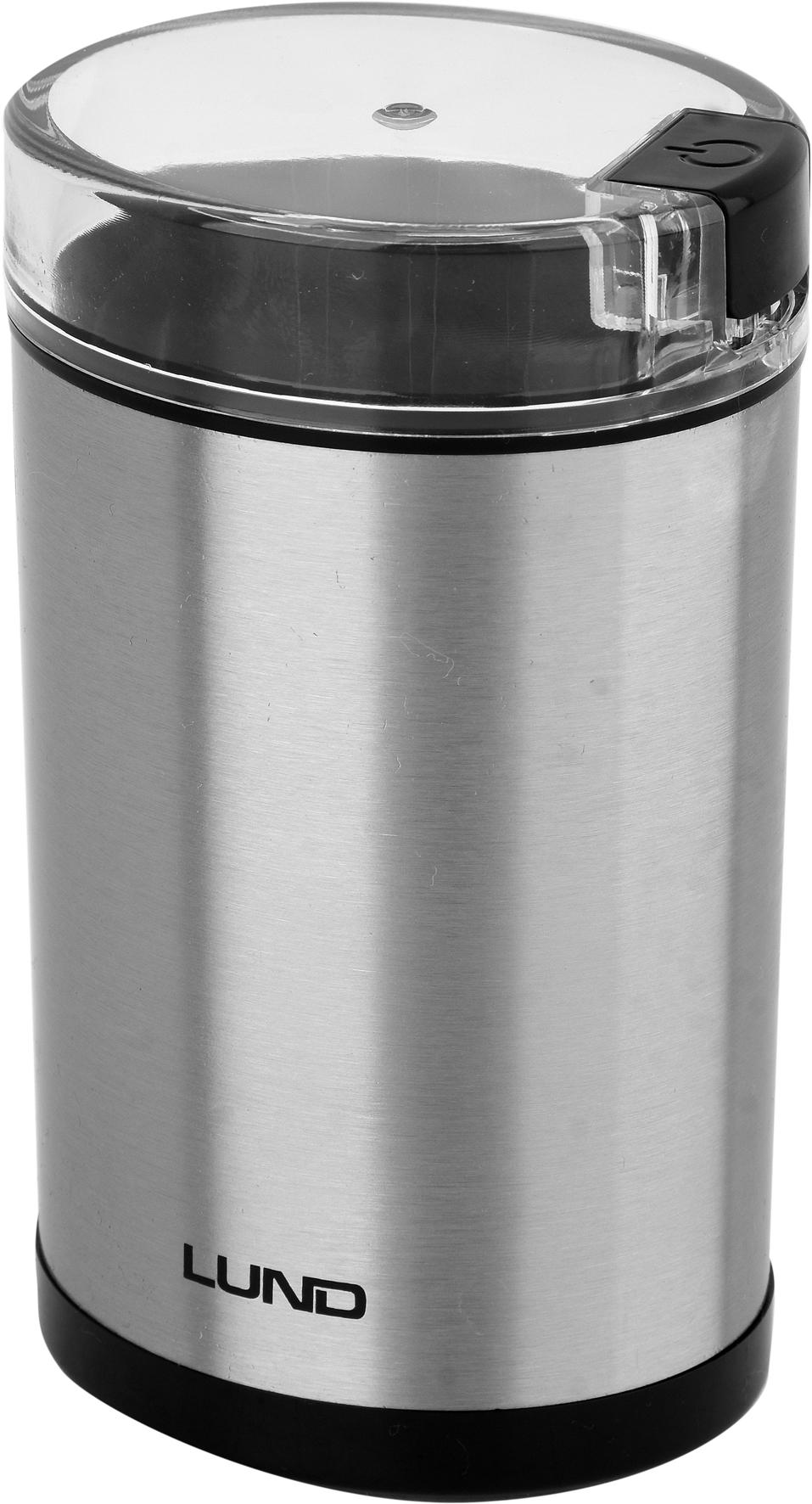 Mlýnek na kávu 150W Nerezová ocel